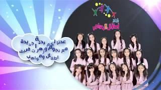 قناة اطفال ومواهب الفضائية اعلان مهرجان غادة الجنوب 2 القنفذة