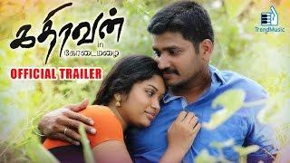 Kathiravanin Kodai Mazhai Official Trailer | New Tamil Movie | Trend Music