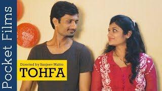 Hindi Short Film - Tohfa - A Husband's memorable gift to his Wife