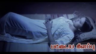 Pattaya Kilappu Tamil Movie - [Part 15]