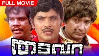 Malayalam Full Movie | Thadavara | Full Action Movie | Ft. Jayan, Seema, M.N.Nambiar