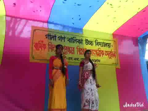 Dum ta na na bangla new song by Gala balika biddaloy.....