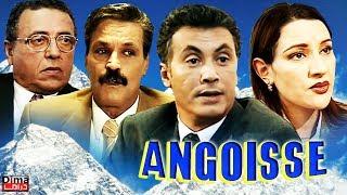 فـــيلم درامــا  المغربي ( قـــلق)  يونس مكري  Film Angoisse