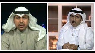 القمة الخليجية 39 ..قمة تحقيق التكامل الخليجي