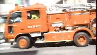 Sarin gas attack in Tokyo Japan 1995 KBRN / NBC  www.umke.org