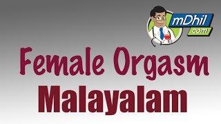 Female Orgasm: Secrets Behind a Women's Orgasm in Malayalam
