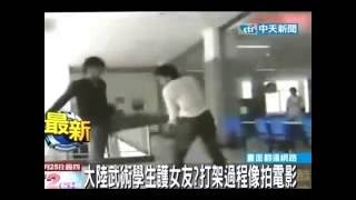 Kung Fu School Student Protects Girlfriend Fight Real Footage