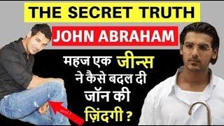 John Abraham Biography | जॉन अब्राहम | Biography in Hindi | Success Story | Batla House