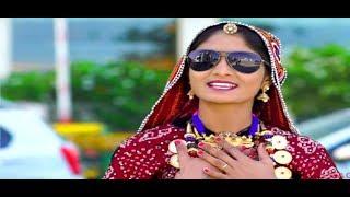Rona Ser Ma (Full Video) | GEETA RABARI | LATEST GUJARATI SONGS 2017 | RAGHAV DIGITAL