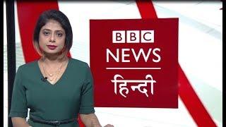 Pakistan में Asif Ali Zardari की गिरफ़्तारी के बाद गरमाई सियासत: BBC Duniya with Sarika (BBC Hindi)
