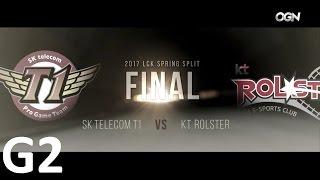 SKT vs KT Game 2 Highlights 2017 LCK SPRING SPLIT FINAL