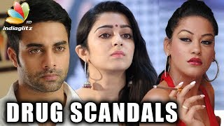 Ravi Teja, Charmi and others in Drug Racket ? | Hot Cinema News