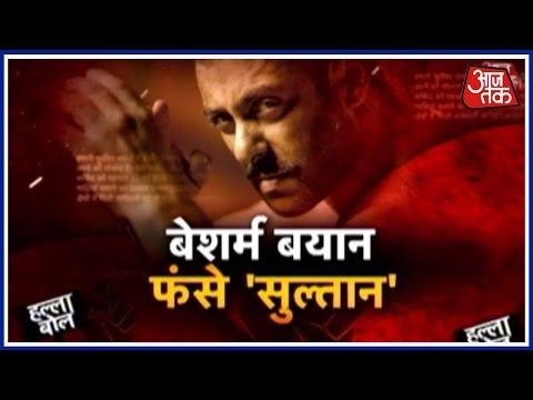 Halla Bol: Bollywood Actor Salman Khan In Trouble Over Rape Remark