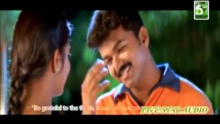 Santhosham Youth Tamil Movie HD Video Song