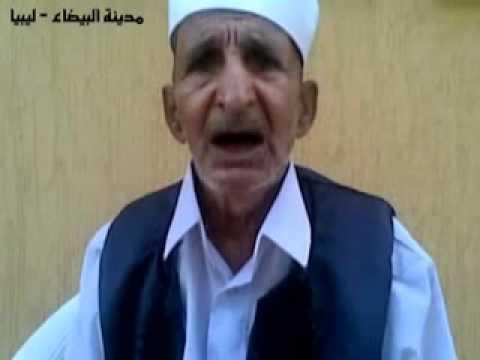 أضحك مع افرنش مدينة البيضاء ليبيا