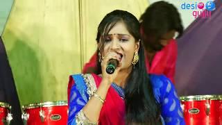 kum kum na pagla padya - Abhita Patel - Nitin Barot  - Live Gujarati Garba Song for Navratri 2017