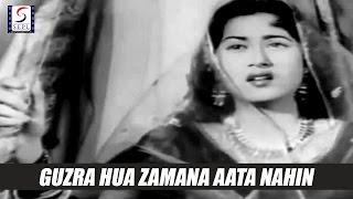 Guzra Hua Zamana Aata Nahin   Lata Mangeshkar   Shirin Farhad @ Pradeep, Madhubala