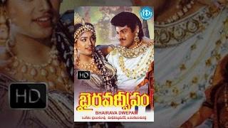 Bhairava Dweepam Telugu Full Movie | Balakrishna, Roja, Rambha | Singeetham Srinivasa Rao | M Suresh