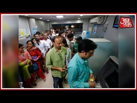Xxx Mp4 Shatak Aaj Tak Cash Crunch Brings Back Demonetisation Worries 3gp Sex