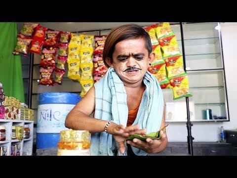 Xxx Mp4 छोटू का बनारसी पान CHOTU DADA PAAN WALA Khandesh Hindi Comedy Chotu Comedy Video 3gp Sex