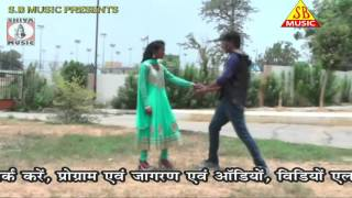 Dil Se Chaho Na Toke Re | HD Nagpuri Song 2016 | Love Song | New Nagpuri Video Song