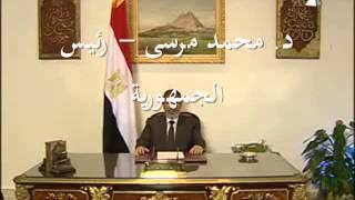 موقف الرئيس مرسى من حوادث القطارات