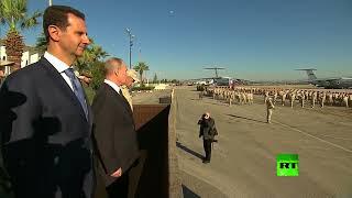 بوتين يتفقد القوات الروسية في حميميم