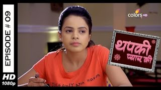Thapki Pyar Ki - 3rd June 2015 - थपकी प्यार की - Full Episode (HD)