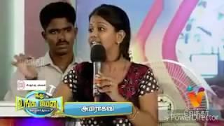 Real face of thala ajith
