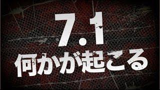 【スペシャル動画】10周年記念スペシャル「牙狼〈GARO〉-阿修羅-」/GARO PROJECT #114