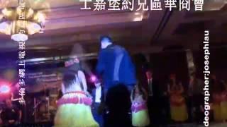 Hawaiian Dance 20141115