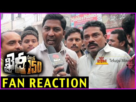 watch Chiranjeevi Fans Reaction After Watching Khaidi No 150 Movie | Review | Public Talk