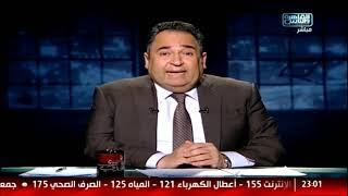 المصري أفندي| تصريحات محافظ الدقهلية .. بدء زيادة إنتاج السكر