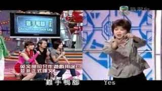 TVB - 鐵甲無敵獎門人 - 節目精華 - 咪咪姐拜拜肉拎錯豬腩肉 (TVB Channel)