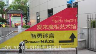 ALIVE MUSEUM SEOUL KOREA