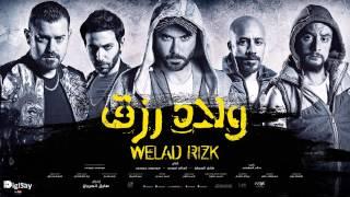 فيلم ولاد رزق - اللي فوق ده يبقي اخويا رجب | هشام نزية