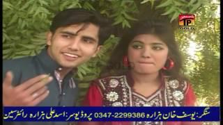 Sohreh Sajna Pyare We - Yousuf Khan Hazara - Gham E Dil Da Sahara - Vol 1
