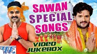 सावन स्पेशल सांग || Sawan Special Songs 2016 || Video JukeBOX || Bhojpuri Kanwar Bhajan 2016 new