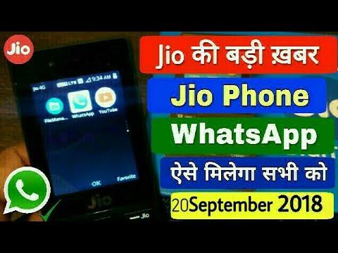 Xxx Mp4 Jio Phone बड़ी खबर Install WhatsApp Update Aise Milega Sabko Jio Phone Me WhatsApp Kab Aayega 3gp Sex