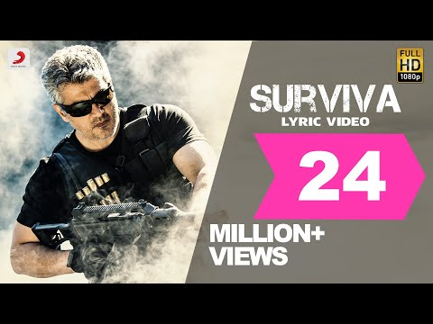 Xxx Mp4 Vivegam Surviva Tamil Lyric Anirudh Feat Yogi B Mali Manoj Ajith Kumar Siva 3gp Sex