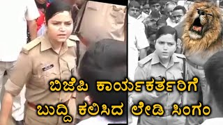 Lady Singam in Uttarpradesh taught a lesson to BJP Activists | Oneindia Kannada
