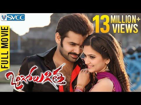 Xxx Mp4 Ongole Gitta Telugu Full Movie Ram Kriti Kharbanda Prakash Raj Prabhu Ali Ajay 3gp Sex