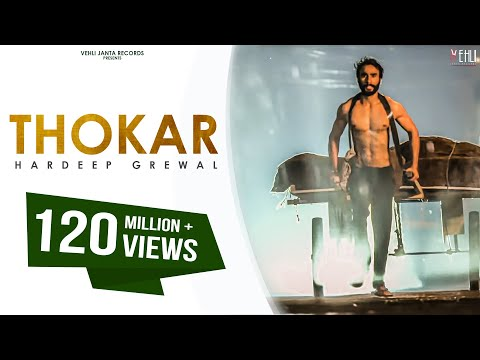 Xxx Mp4 Thokar Full Video Hardeep Grewal Latest Punjabi Songs 2015 Vehli Janta Records 3gp Sex