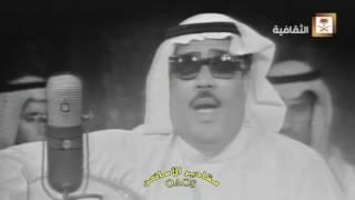من قديم الفن السعودي :  الفنان  : عبد الله محمد ..  ليه يا قلبي