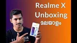 Realme x Unboxing Malayalam