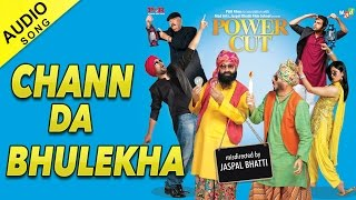Shewta Pandit & Gurmeet Singh - Chann Da Bhulekha [Full Song] [Audio] [Power Cut] | Yellow Music