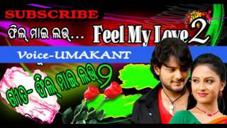 Feel My Love2 | NEW SAMBALPURI SONG | SAMBALPURI MUSIC | UMA