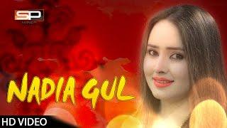 Pashto New Songs Drama | Nadia Gul Dance | Umar Gul - pashto new songs 2017