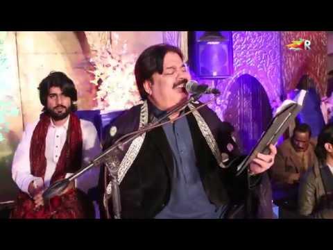 Xxx Mp4 Mola Mera Ve Ghar Howay Shafaullah Khan Rokhri Mandi Bhauddin Show 3gp Sex