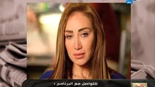 مانشيت القرموطي | تعليق جرئ من  جابر القرموطي على براءة الإعلامية ريهام سعيد